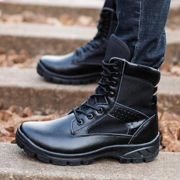 新款军靴男特种兵07A作战靴作训靴春夏季户外沙漠战术靴保安靴鞋 43