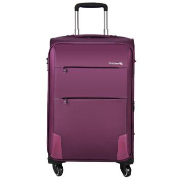 汉客(HANKE)H8055 紫色24英寸商务万向轮拉杆箱旅行箱行李箱子配密码锁