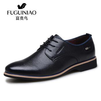 富贵鸟FGN男士皮鞋 男鞋商务休闲皮鞋正装鞋户外商务男鞋婚鞋 黑色 39