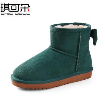 琪可朵雪地靴女平底甜美防水牛皮短筒保暖加厚新款大码女鞋 03绿色 39