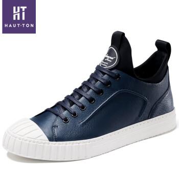 皓顿(HAUTTON)高帮鞋男新款男士抽带时尚休闲鞋耐磨舒适青年男板鞋H089 蓝色 40