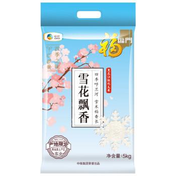福临门 雪花飘香 粳米 长粒香 东北大米 中粮出品 大米 5kg