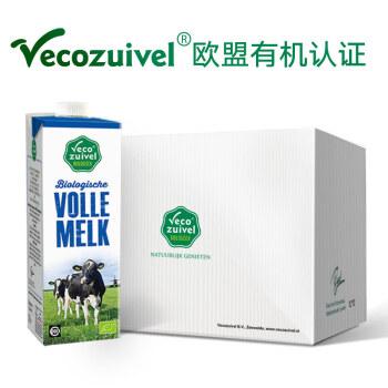【新鲜】荷兰进口 乐荷有机牛奶全脂纯牛奶1升*12盒 有机牛奶