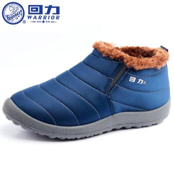 回力棉鞋女鞋冬季保暖鞋女中高帮加绒防滑防水雪地短靴休闲鞋棉靴 男深蓝HL3031 42