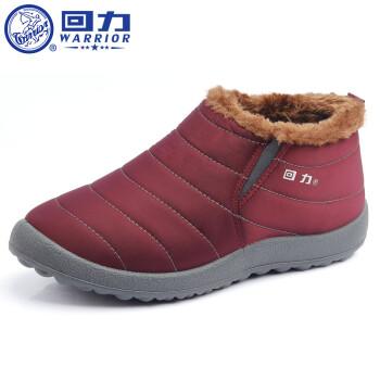 回力棉鞋女鞋冬季保暖鞋女中高帮加绒防滑防水雪地短靴休闲鞋棉靴 女紫红HL3031 40