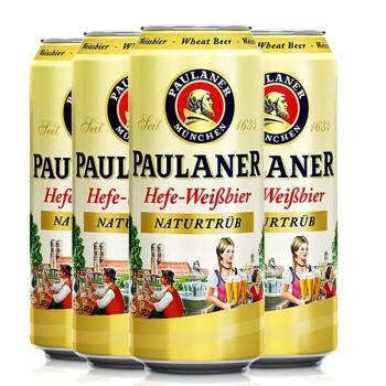Paulaner/保拉纳 柏龙啤酒 宝来纳博那拉啤 德国啤酒 德国进口啤酒 6听装 500ml
