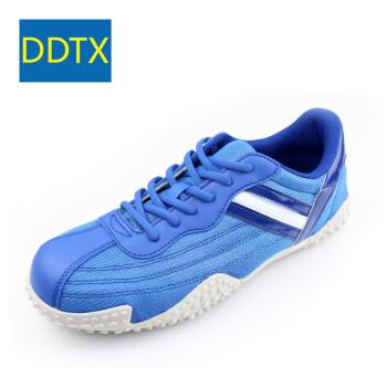 DDTX品牌劳保鞋春夏季男女钢包头防砸超轻透气安全鞋 工作防护鞋 蓝 舒适版 42