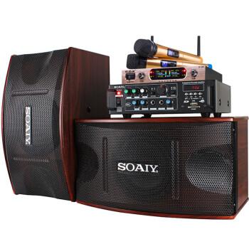 索爱(soaiy)家庭影院音响 专业卡包音响 ktv音箱套装电视音响 电脑组合电视音箱 M3套装+无线话筒