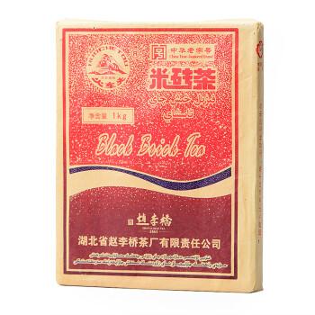 [咸宁馆]赵李桥茶厂 火车头牌 米砖茶 黑茶 1000g 羊楼洞 湖北特产 红茶料 茶叶 茗茶 2020年