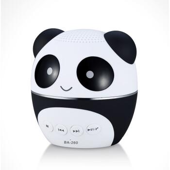 熊猫(PANDA) BA260蓝牙迷你插卡小音箱 便捷式充电播放器低音炮手机电脑音响小钢炮 【黑色 +USB充电器 + 8G歌卡含歌本】