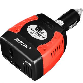 百事泰 BESTEK MRI1512U 150W车载电源逆变器转换器12v转220v带USB 笔记本充电器 汽车电源