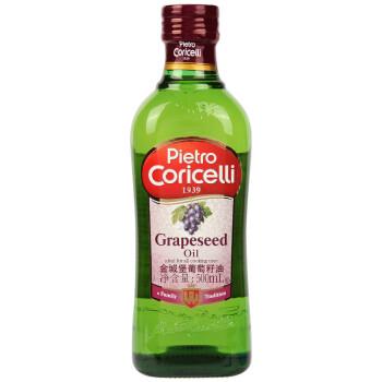 意大利进口 金城堡(Pietro Coricelli)食用油 葡萄籽油 500ml
