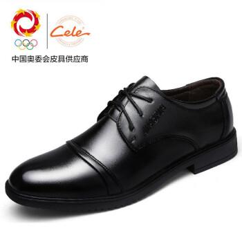策乐 男士皮鞋男2017新款商务休闲鞋正装婚礼光面男皮鞋子MX892 黑色 41