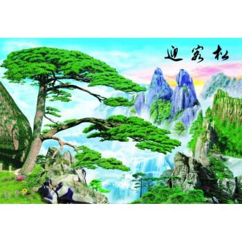 墻畫迎客松印刷山水畫風景客廳家居墻貼畫簡約裝飾無框防水紙質畫 754