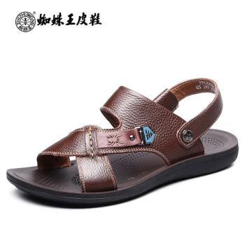 蜘蛛王凉鞋 男 男士凉鞋夏季正品沙滩鞋真皮 休闲防滑皮凉鞋头层牛皮 08129 棕色 41