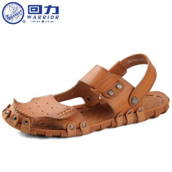 回力夏季男士凉鞋沙滩鞋男透气休闲凉鞋新款凉拖男鞋 黄色HL501196 40