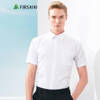 杉杉(FIRS)商务休闲菱格短袖衬衫男 TCTB0289D白色 43