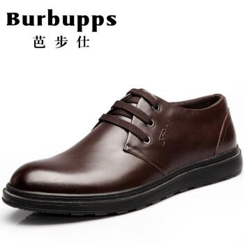 【前50名送199元品牌皮带】芭步仕Burbupps 新品牛皮商务休闲鞋 棕色-标准码 41