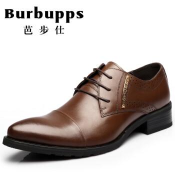 【今日必抢】芭步仕Burbupps 时尚定制商务皮鞋 棕色-标准码 41