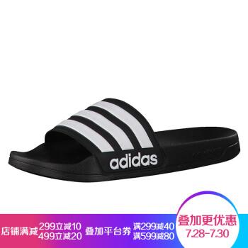 adidas阿迪�_斯男鞋女鞋17夏季新品中性沙��鐾先俗滞闲蓍e拖鞋S78064 AQ1701 17夏季新品 42