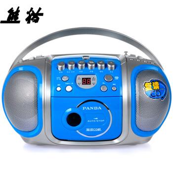 熊猫(panda)CD-200CD机 英语磁带复读机 便携式两波段收音机 胎教机 双喇叭磁带收录音机数码播放器