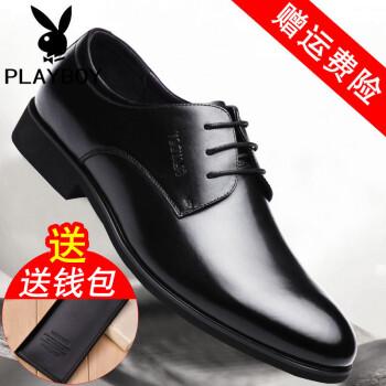 花花公子 男士皮鞋 男正装鞋男皮鞋 男真皮夏商务英伦系带头层牛皮婚鞋 黑色 42