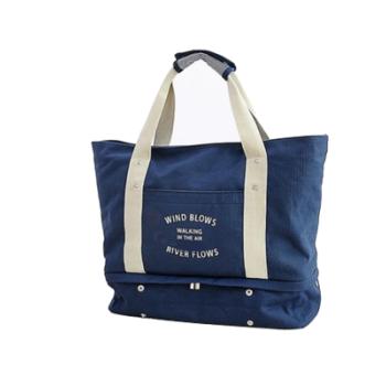 出差旅行袋折叠健身包便携单肩手提女旅行包帆布包可套拉杆行李箱 Q 深蓝底部可放鞋 大