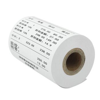 驰腾(chiteng) 收银纸收银机小票纸 热敏打印纸 超市小票据纸   清晰打印 57mm宽*50mm 单卷