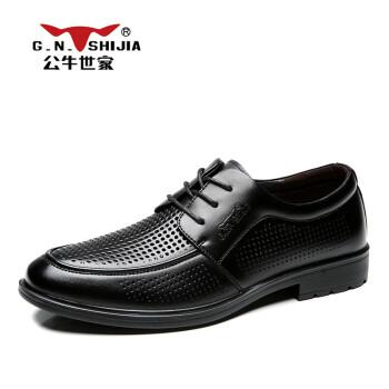 公牛世家皮鞋男透气舒适百搭商务休闲鞋子 2 黑色镂空皮鞋码 41