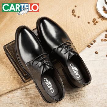 卡帝乐鳄鱼(CARTELO)皮鞋男夏季真皮商务正装男鞋青年英伦系带尖头大码鞋 黑色 41