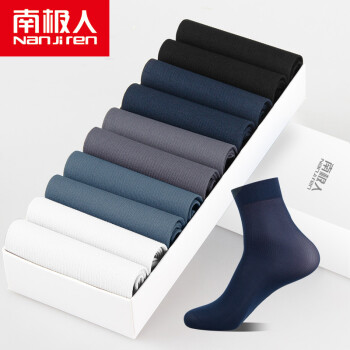 南极人男士丝袜 春夏季中筒袜商务男袜子休闲运动透气排汗薄款袜男10双装 细条纹 混色 均码