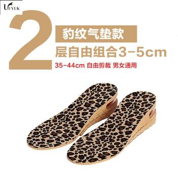 2018初夏新品气垫增高鞋垫内增高鞋垫男式女式隐形运动内增高垫3/5/7/9cm 咖色豹纹5cm