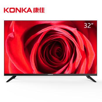 康佳(KONKA)LED32F1000 32英寸 窄边高清液晶电视