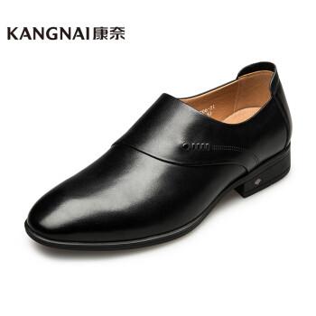 康奈男士皮鞋正装鞋17年新款商务尖头套脚正装男鞋英伦深口商务正装皮鞋1175706 黑色 39