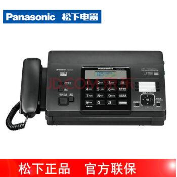 松下(Panasonic)自动切纸传真机KX-FT876CN热敏纸传真机电话传真996/856升级版 KX-FT872液晶显示中文不带自动切纸