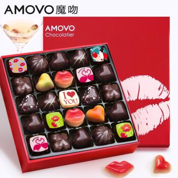AMOVO魔吻纯可可脂手工巧克力七夕情人节高端礼盒 生日创意礼品送女友礼物