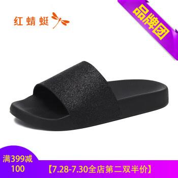 红蜻蜓女鞋 2017夏季新款韩版防滑厚底平跟凉拖鞋 休闲勃肯鞋女 WTK74401/02 黑色 38
