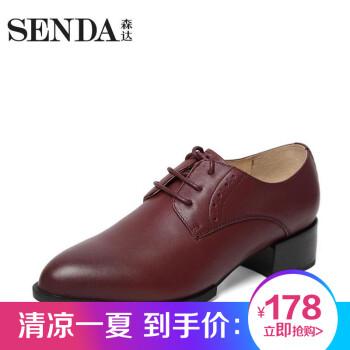 senda/森达春季专柜同款时尚休闲牛皮女单鞋A4B04AM6 红色 35
