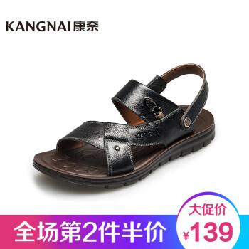 康奈凉鞋男 夏季新款真皮男士透气凉拖 潮流男凉鞋1156702 黑色 39