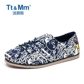 TtMm/汤姆斯2017夏季帆布鞋男 韩版百搭潮个性布鞋 低帮休闲鞋子 深蓝 41