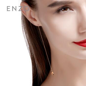 [新品上线] ENZO珠宝 黄9K金镶嵌紫晶黄晶彩色宝石耳线 耳环耳钉饰品 玫瑰K金 紫晶、黄晶耳线一对