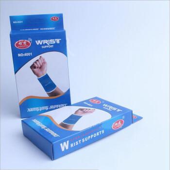 猎鹤 运动保护掌腕关节舒缓 针织通气保湿 专业护腕套装