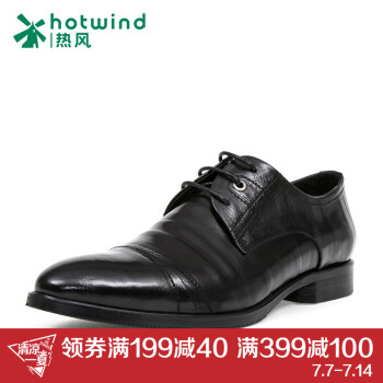 热风新款英伦时尚拼接皮鞋男尖头耐磨休闲男鞋H47M6305 01黑色 39
