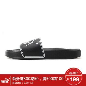 彪�RPUMA男鞋拖鞋2017夏新款�\�有�休�e�鐾�36026301 36026301黑色+白色+黑色 43