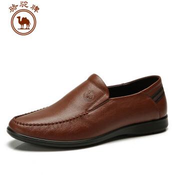 骆驼牌男鞋商务休闲鞋正装鞋男士皮鞋牛皮圆头软面皮耐磨乐福鞋套 棕色 41