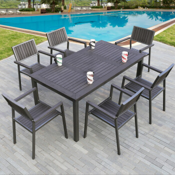 Chair With 160 90cm Table On Ez Sg, Patio Furniture Table