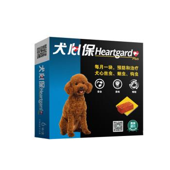 美國進口 福來恩(FRONTLINE)犬心保小型犬體內驅蟲咀嚼片S片 整盒6粒裝