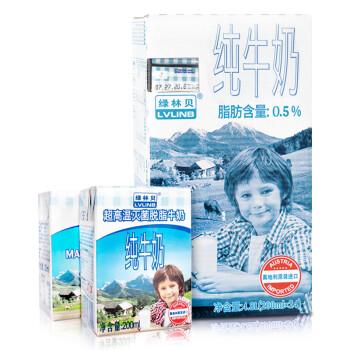 奥地利 进口牛奶 绿林贝脱脂纯牛奶 200ml*24 整箱装