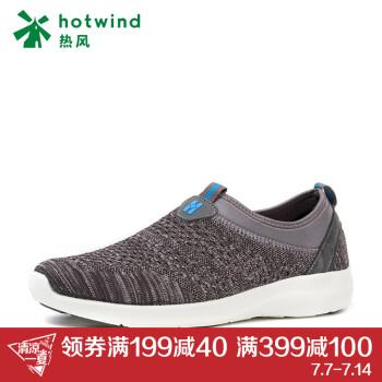 热风2017年夏季新款男士简约一脚套休闲鞋H46M7108 09灰色 41