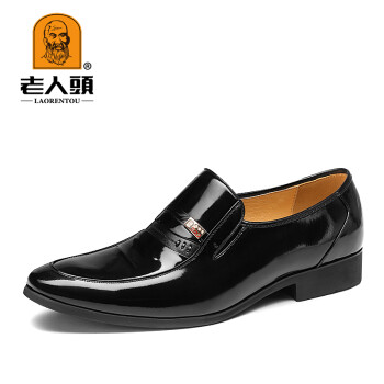 老人头皮鞋经典商务正装男鞋牛皮潮流绅士拼接亮皮漆皮套脚单鞋 黑色 39